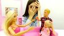 Видео про Куклу Барби и Тойклаб куда пропала Штеффи