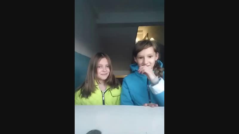 Лили Котик Live