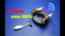 Free 100 Mobile Charging at Home - Easiest way - 100 working