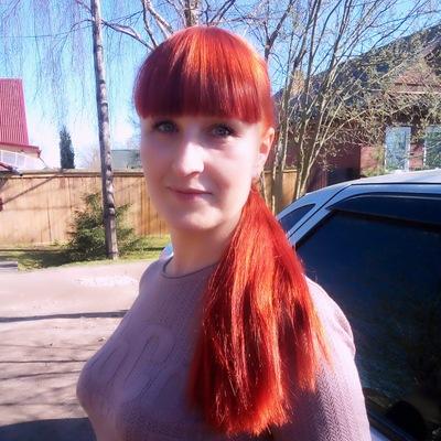 Лена Болдина