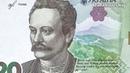 5 Коллекция банкнот Украины Гривны 2003 2016 презентационная Пантелеймон Кулиш