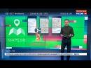 Россия 24 - Facebook пересмотрит подходы к конфиденциальности, а готовится к Чемпионату мира по футбол…