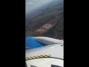 Взлёт на Боинге 737-800 с аэродрома Чебоксар в сторону Новчека 06.09.18.