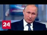 Власти Украины не способны решить проблему Донбасса, заявил Путин