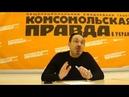 Гарик Кричевский устал исполнять «Киевлянку»