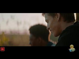 Смотреть фильм премьера Темные отражения The Darkest Minds новинки кино 2018 в хорошем качестве abkmv ntvyst jnhf;tybz трейлер