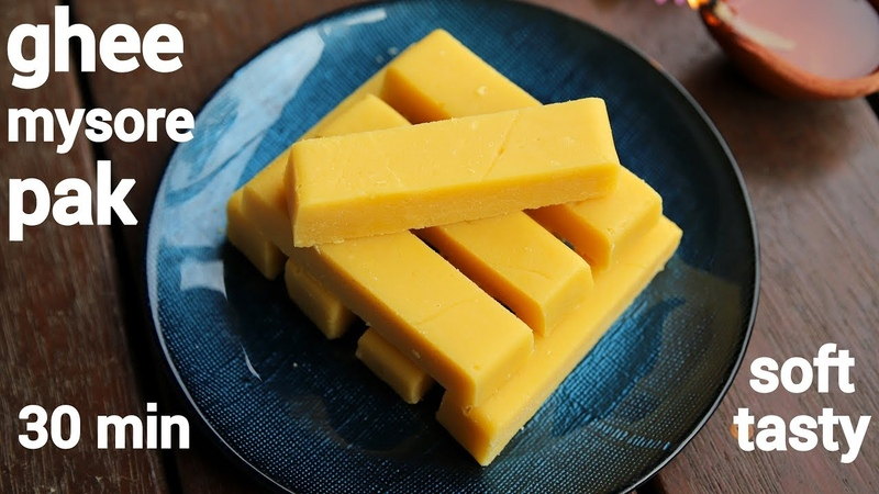 Ghee mysore pak recipe   soft mysore pak   ಮೈಸೂರ್ ಪಾಕ್ ಮಾಡುವ ವಿಧಾನ   sweet mysore pak