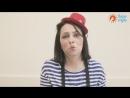Таня Антипина Месяц клоуна