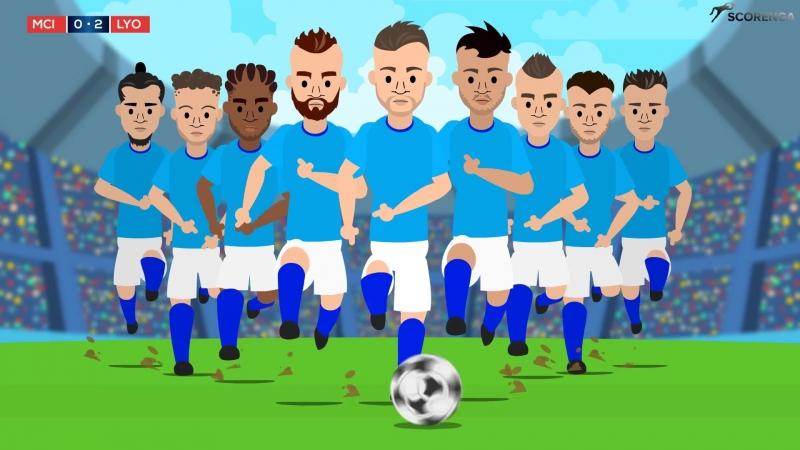 Манчестер Сити vs Олимпик Лион