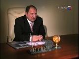 Невидимый фронт КГБ и ГРУ в Афганистане Серии 1-14 (2007)