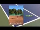 Индивидуальная тренировка у Латыпова Артура Рашитовича с юной теннисисткой Кузьминой Аксиньей 7 лет на грунтовом корте