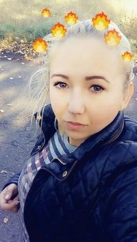 Торчкова Кристина