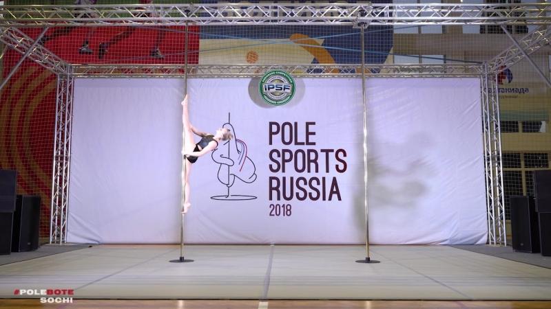 POLE SPORTS RUSSIA 2018   Пивоварова Юлия_Ufa, Russia