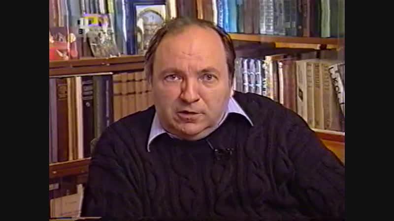 Православная энциклопедия (ТВЦ, 12.04.2003)