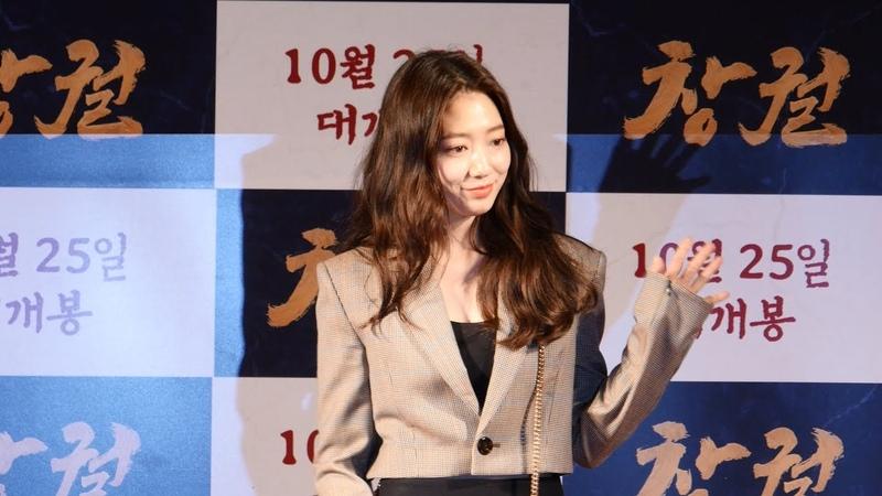 181018 창궐 VIP 시사회 박신혜 4K 직캠 by ace