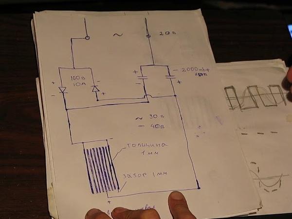 Схема для электролизера, Принцип работы!