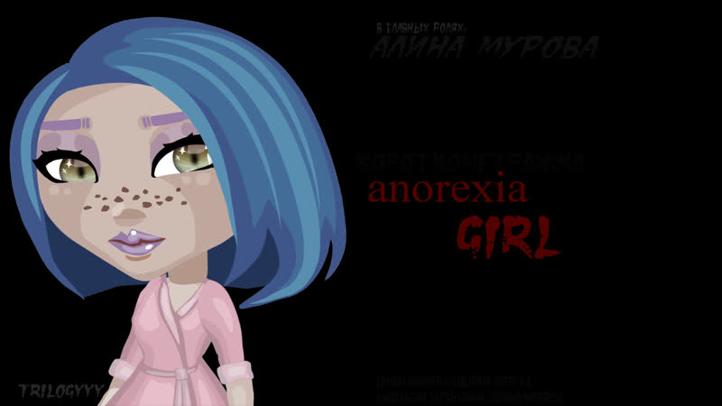 Anorexia girl короткометражка | trilogy.yy