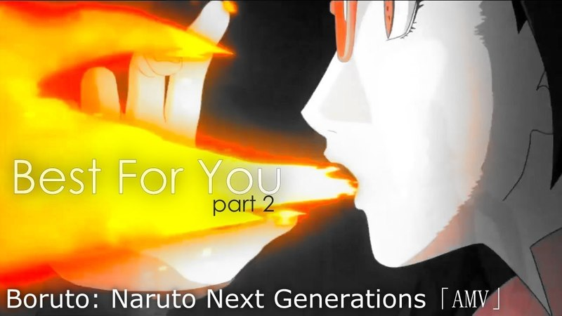 Boruto Naruto Next Generations「AMV」Best For You ᴴᴰ