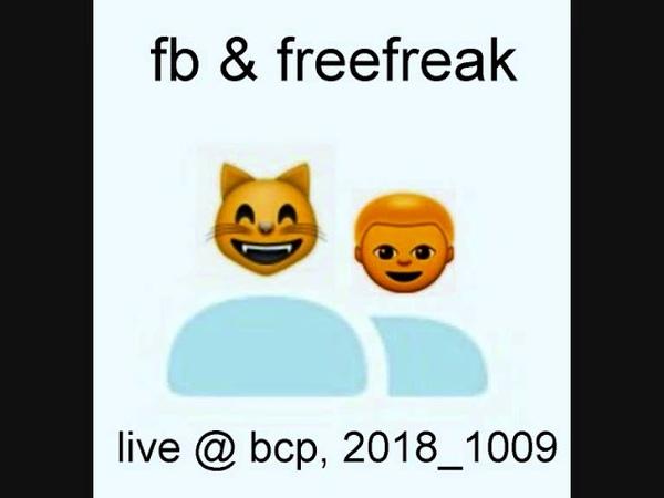 Fb freefreak итог cut2, live @ bcp 2018 1009