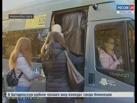 Жители Новочебоксарска бьют тревогу добираться до Чебоксар стало еще сложнее