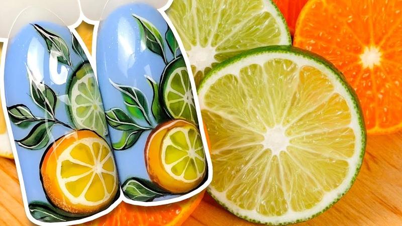 🍋 Лимон и Лайм 🍋 Кислый дизайн для Летнего Маникюра / Фрукты на ногтях Мастер Класс InGarden