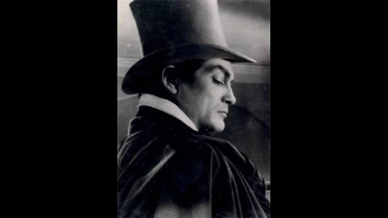 Граф Монте-Кристо.
