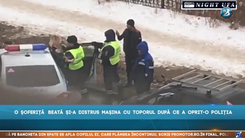 O ȘOFERIȚĂ BEATĂ ȘI-A DISTRUS MAȘINA CU TOPORUL DUPĂ CE A OPRIT-O POLIȚIA