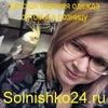 Anna Rodnoe-Solnyshko