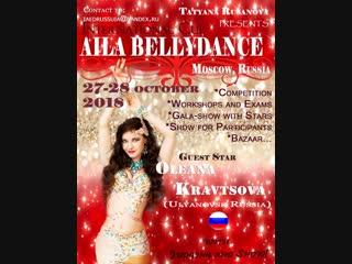 Oleana Gala - Show AILA BELLYDANCE International Cup MOSCOW 2018