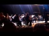 Фрагмент из концерта