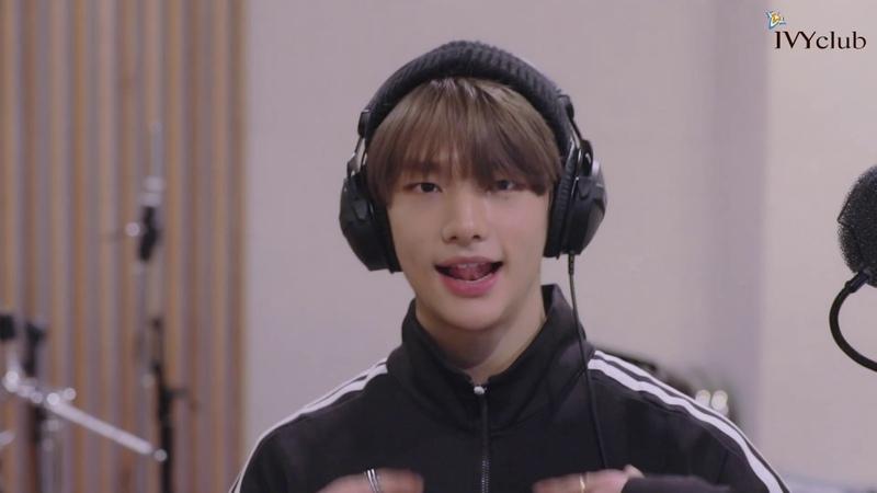 [아이비클럽] 스트레이키즈 음원 녹음 인터뷰 영상_현진 (IVYclub_2019 Stray Kids Interview_Hyun Jin)