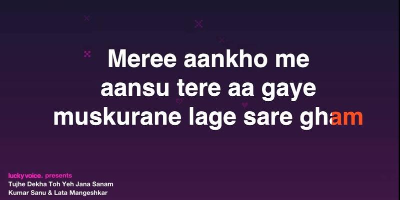 Tujhe Dekha Toh Yeh Jana Sanam Karaoke