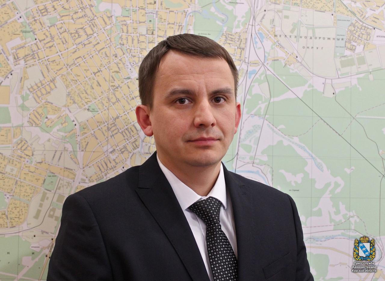 В администрации Курской области снова кадровые назначения