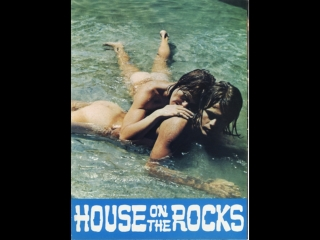 Дом на скалах _ House on the Rocks (1974) Греция