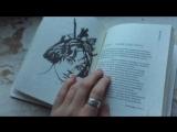 Стефания Данилова книга Веснадцать