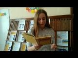 Горкун Юлия, 17 лет. г. Копейск