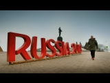 BBC «Frankie Goes to Russia»