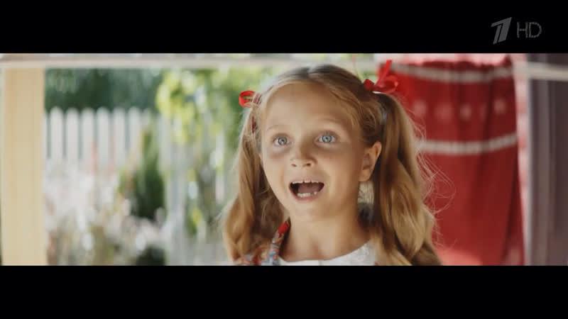 ТВ Реклама Чудо - заповедные ягоды, 2018