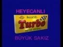 Реклама жевательной резинки Turbo -The commercial gum Turbo-