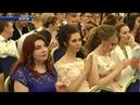 Церемония награждения выпускников