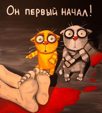 Юлия Урванцева