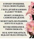 Светлана Чагина фото #1