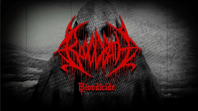 BLOODBATH - Bloodicide ( The Arrow of Satan is Drawn-2018)