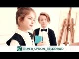 Silver_Spoon 2