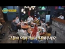180412 tvN 'Life Bar' preview