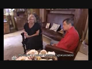 Н. Караченцов - последняя песня, записанная до аварии