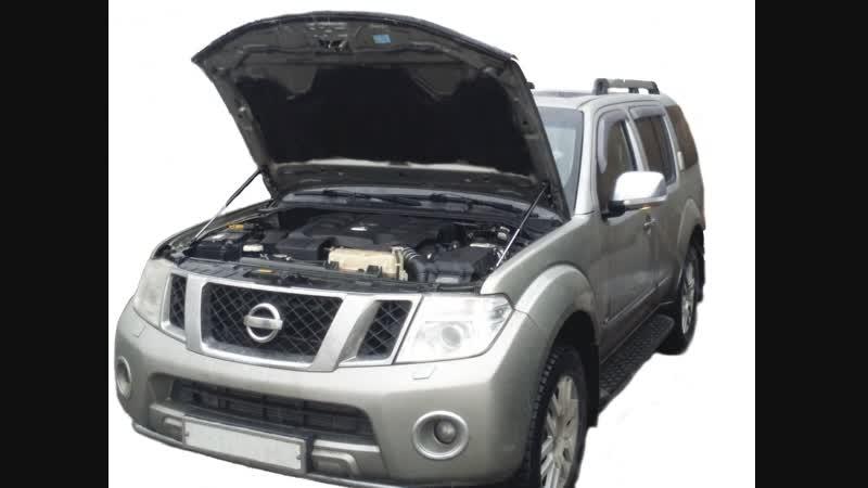 Установка газового упора капота Nissan Pathfinder R51 Navara D40
