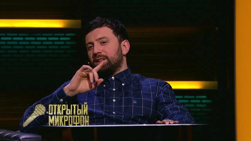 Открытый микрофон 3 сезон 20 серия 28 12 2018 Дайджест