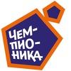 Чемпионика Ярославль - Футбол для детей от 3 лет