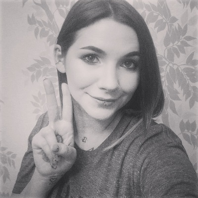 Лилия Иконостасова